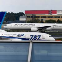 ANA posts record profit in 2016, but JAL sees profits fall