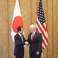 Deputy Prime Minister Taro Aso greets U.S. Vice President Mike Pence ahead of their economic dialogue at the Prime Minister's Office in Tokyo on Tuesday. | AFP-JIJI