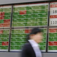 The last time not a single Japanese corporate titan went belly up was a four-year stretch 26 years ago, according to a report published this week by research firm Teikoku Databank. | AP