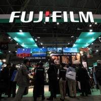 Fujifilm Holdings Corp. said some of its profits may have been incorrectly declared over the past several years. | BLOOMBERG