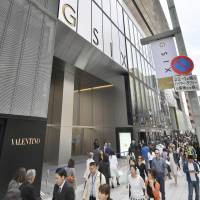 Ginza Six, a new shopping complex, opened Thursday at the former site of the Matsuzakaya department store. | KYODO