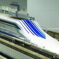 A team of researchers is aiming to transmit subliminal messages at high speeds as an advertising medium for next-generation magnetic levitation trains.  | BLOOMBERG