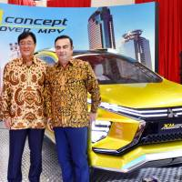 Seeking synergy with Nissan, Mitsubishi Motors opens plant in Indonesia