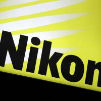 Nikon Corp. has taken legal action in the Netherlands, Germany and Japan over use of its semiconductor making technology. | BLOOMBERG