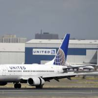 Airlines pushing back amid calls to ban overbooking of flights