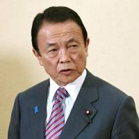 Japan seeks upper hand in U.S. dialogue seen as unlikely to yield concrete results
