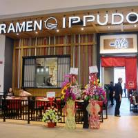 Japanese ramen chain Ippudo opens its first store in Yangon on Tuesday. | KYODO