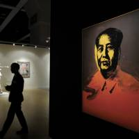 Warhol's Mao portrait falls short of expectations, fetches $12.7 million in Hong Kong auction