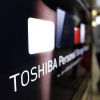Sharp mulls jointly investing in Toshiba chip unit with Hon Hai