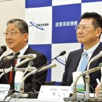 Toshiba seen looking to spin off infrastructure, other key operations, workers