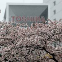 Toshiba submits unaudited results, raises questions about ability to survive as a company