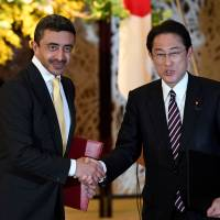 Japan, UAE reach broad agreement on investment pact