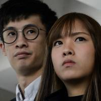 Pro-independence activists arrested in Hong Kong