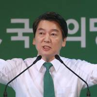 Software tycoon eclipses former front-runner Moon in South Korea presidential poll