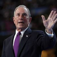 Bloomberg tells world leaders not to follow Trump's lead on climate