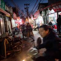 Beijing's 'hutongs': Chinese village life preserved in the big city