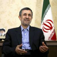 Ahmadinejad disqualified from running in Iran's presidential election