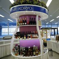 Colas, cigarettes: North Korea airline diversifies as threats mount of sanctions