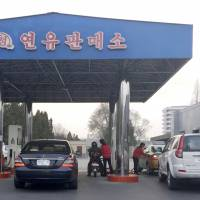 Pyongyang drivers scramble for limited supplies of gasoline