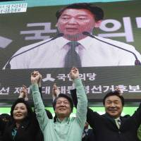 Campaigning for South Korean presidential poll officially kicks off