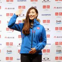Marin Minamiya poses at a news conference in Tokyo on Wednesday. | KYODO