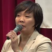 Full clips of Akie Abe's Moritomo speeches posted to Akieleaks website