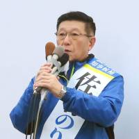 Norihisa Satake re-elected as Akita governor