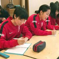 English schools look to teach Olympians, expand business ahead of 2020 Games