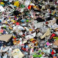 A trash dump is seen. Police in Gunma Prefecture are looking for the owner of ¥42.51 million in cash that was found in garbage. | ISTOCK