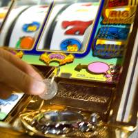 A government task force is discussing how best to regulate casinos in Japan. | BLOOMBERG