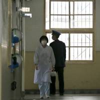 Treatment for mentally ill elusive at Japan's medical prisons