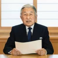 Emperor Akihito indicates his wish to abdicate during a televised announcement in August. | KYODO