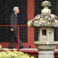 Panel agrees not to allow Emperor Akihito to reascend throne after retirement