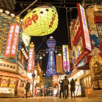 The governor of Osaka is expected to submit the World Expo bid application to the Bureau International des Expositions, the Paris-based governing body, by April 24. | ISTOCK