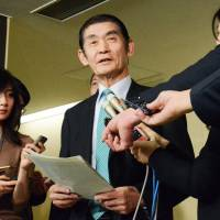 Fukushima disaster reconstruction minister apologizes over outburst at journalist