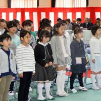 Naraha sees three schools return from nuclear exile in Fukushima
