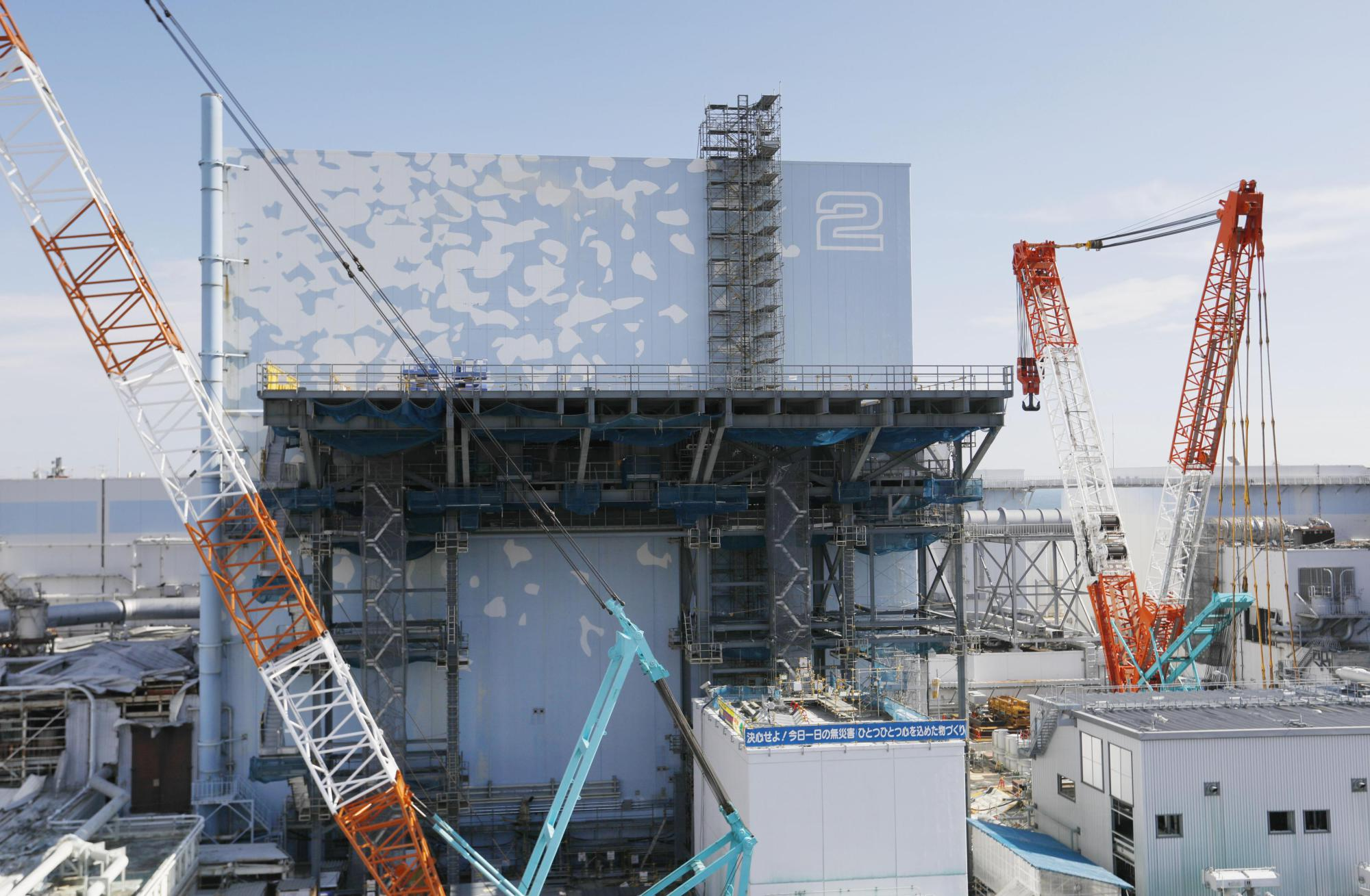 real cost of fukushima disaster will reach ¥70 trillion or triple a tokyo based think tank estimates that the complete cost of dealing the fukushima