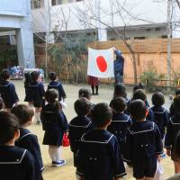 Pupils at Tsukamoto Kindergarten in Osaka, run by scandal-tainted Moritomo Gakuen, recite the Imperial Rescript on Education during a morning assembly in February. | KYODO