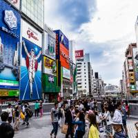 Demographic projections for the Kansai region show a continued exodus of young people from prefectures other than Osaka to seek employment and other opportunities in Osaka and Tokyo. | ISTOCK