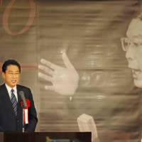 LDP's Kochi Kai faction turns 60 with Abe still angling to remain on top