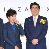 Koike may reach conclusion on Tsukiji move before election