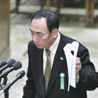 Kinki finance staff met with Osaka officials five times to hash out Moritomo's school application