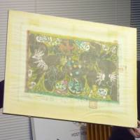 Kanagawa officials turn to police after failing to locate Munakata woodblock print replaced with a photocopy