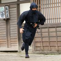 Two cities known for ninja officially added to 'Japan Heritage' list of tourism assets