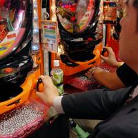 Pachinko industry raises money for low-income students, but critics call it a marketing stunt