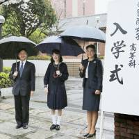 Princess Aiko, accompanied by Crown Prince Naruhito and Crown Princess Masako, poses for a photo during the entrance ceremony for Gakushuin Girls' Senior High School in Tokyo on Saturday. | POOL / KYODO