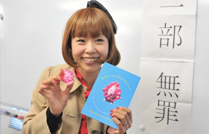 'Vagina artist' Megumi Igarashi continues her battle with Japan's definition of obscenity