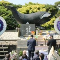 Taiji holds annual memorial service for whales