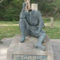 A statue of Japanese civil engineer Yoichi Hatta is found headless at a park in southern Taiwan on Sunday, the day after it was allegedly decapitated by a radical pro-unification activist. | TAIWAN POLICE AUTHORITY / VIA KYODO