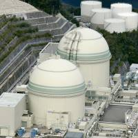 Kansai Electric seeks mid-May restart for two Fukui reactors